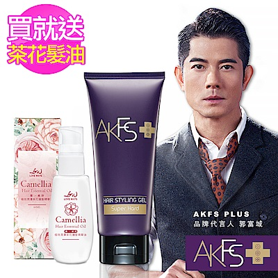 AKFS PLUS添葹蔓 特硬定型髮膠 送 羅崴詩 極致潤澤茶花護髮精華油