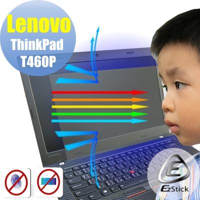 EZstick Lenovo ThinkPad T460P 指紋機 專用 防藍光螢幕貼