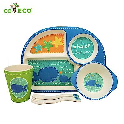 coeco竹纖維兒童經典五件組-藍色鯨魚