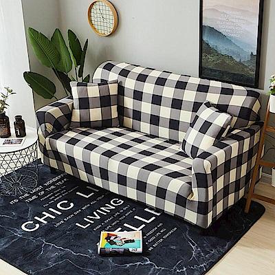【歐卓拉】日風格紋彈性沙發套-1人座