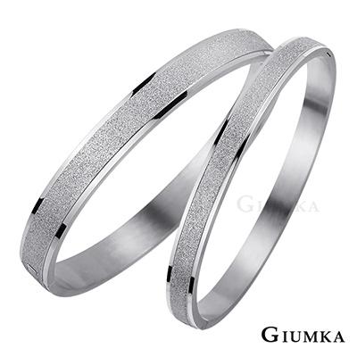 GIUMKA情侶白鋼對手環 相約今生-銀色