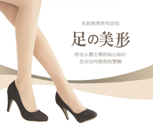 任選-足的美形 T型足弓3用鞋墊(1雙)