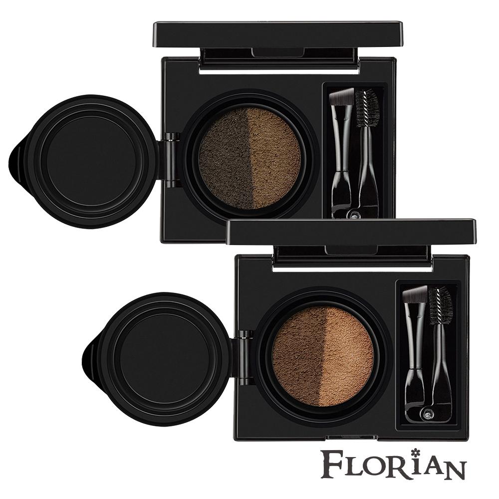 Florian雙色氣墊眉彩盒(2色任選)