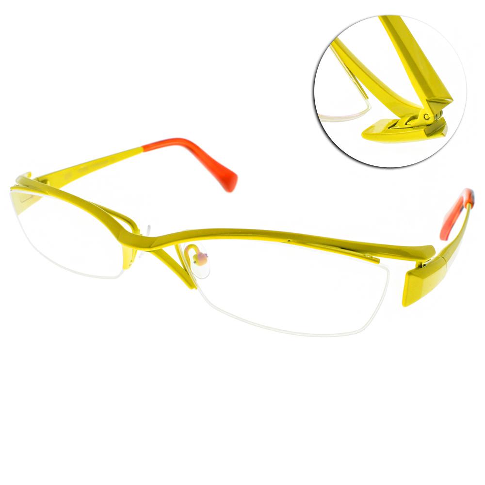EOS眼鏡 純鈦半框/黃#EOSJ1009 L03