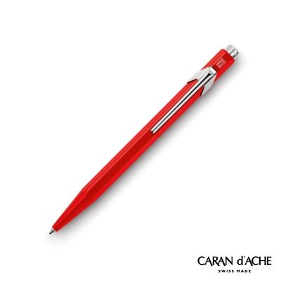 CARAN dACHE 卡達 - Office│line 849系列 經典紅 原子筆