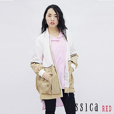 JESSICA RED - 雙色開衩造型外套(白)
