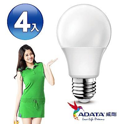 ADATA威剛 新二代高亮度16W大廣角LED燈泡白光(4入組)
