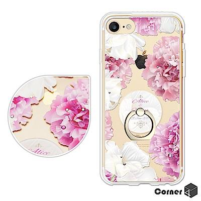 Corner4 iPhone8/7/6s/6 4.7吋奧地利彩鑽指環扣雙料手機殼-牡丹
