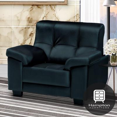 漢妮Hampton唐頓耐美皮沙發單人椅