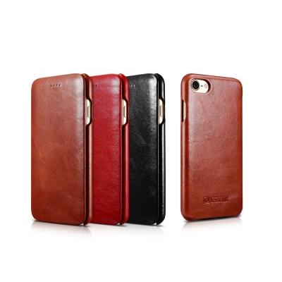 ICARER 復古曲風 iPhone 7 Plus (5.5)磁吸側掀 手工真皮...