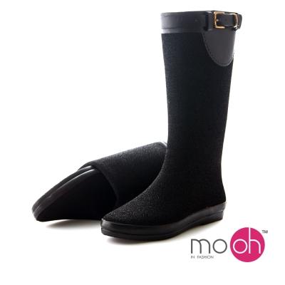 mo.oh 愛雨天-柔軟皮帶扣亮片長筒折疊雨鞋-黑色