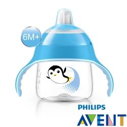 任-PHILIPS AVENT 鴨嘴吸口水杯200ml(E65A075100)-企鵝-藍