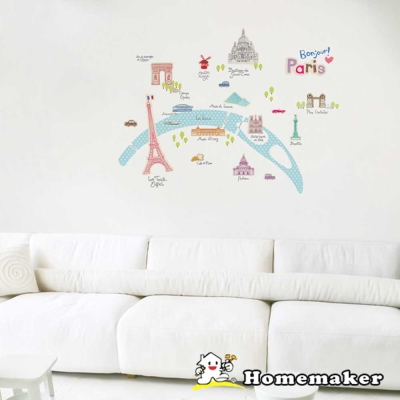 FIXPIX【Bonjour Paris】創意造型壁貼(HPS-60047)