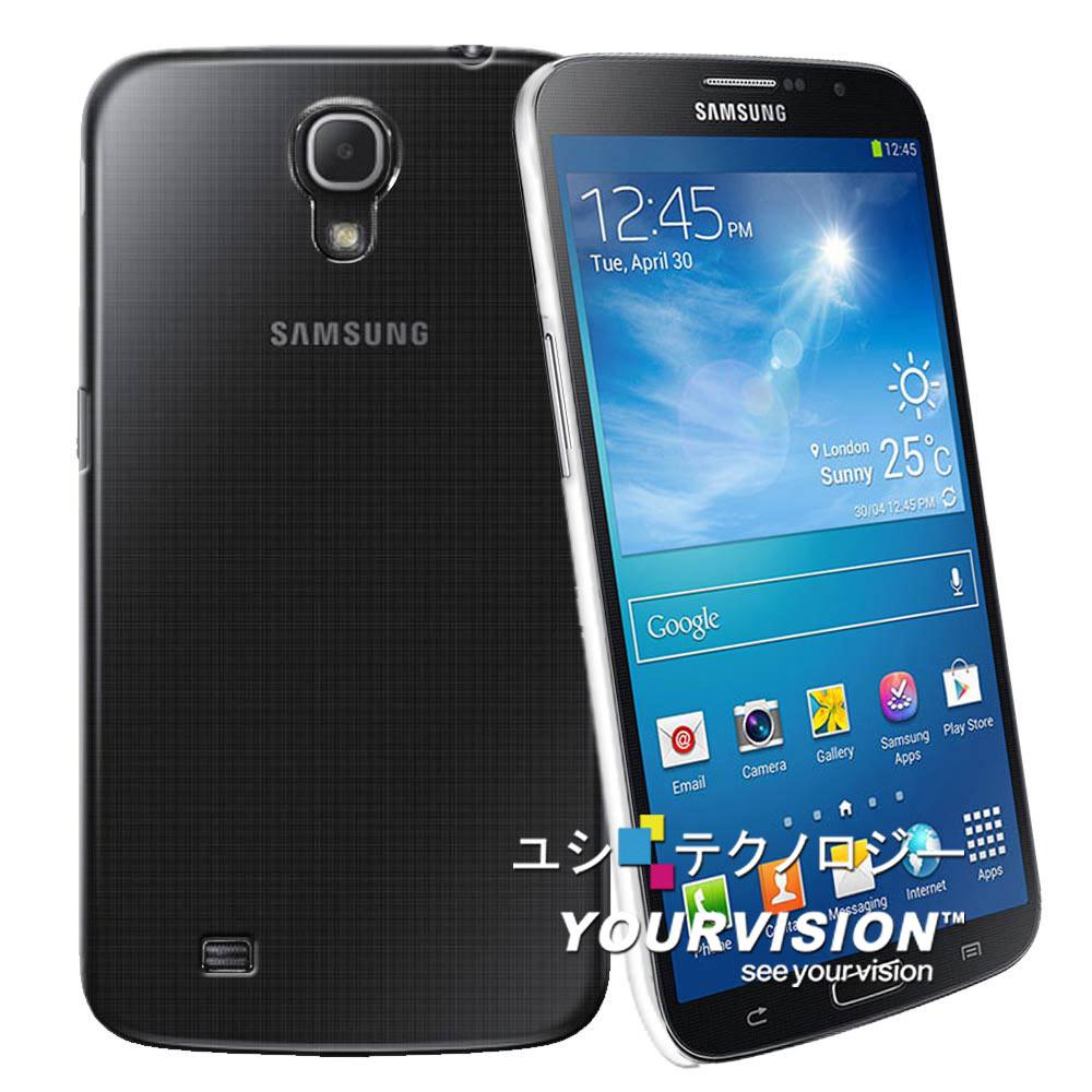 Samsung GALAXY MEGA i9200 6.3吋 超耐塑晶漾高硬度(薄)背殼