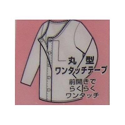 日本製女用前開式自粘內衣 - 七分袖 (穿脫簡單設計)