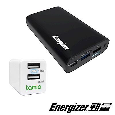 勁量 Energizer  UE10013CQ  QC3.0+USB充電器【超值旅行組】
