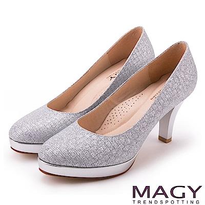 MAGY 夢幻高跟鞋款 特殊鑽石光澤高跟鞋-銀色