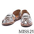 平底鞋 MISS 21 摩登羅馬式編織造型牛皮平底鞋- 銀