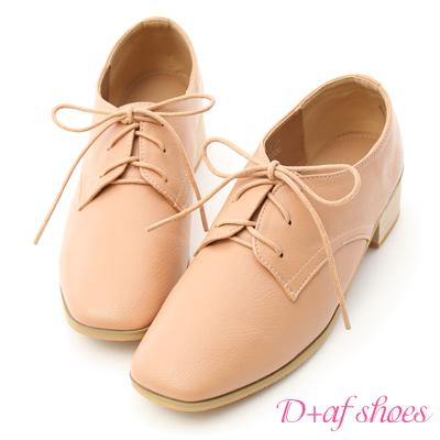 D+AF 自在焦點.復古方頭綁帶牛津鞋*粉