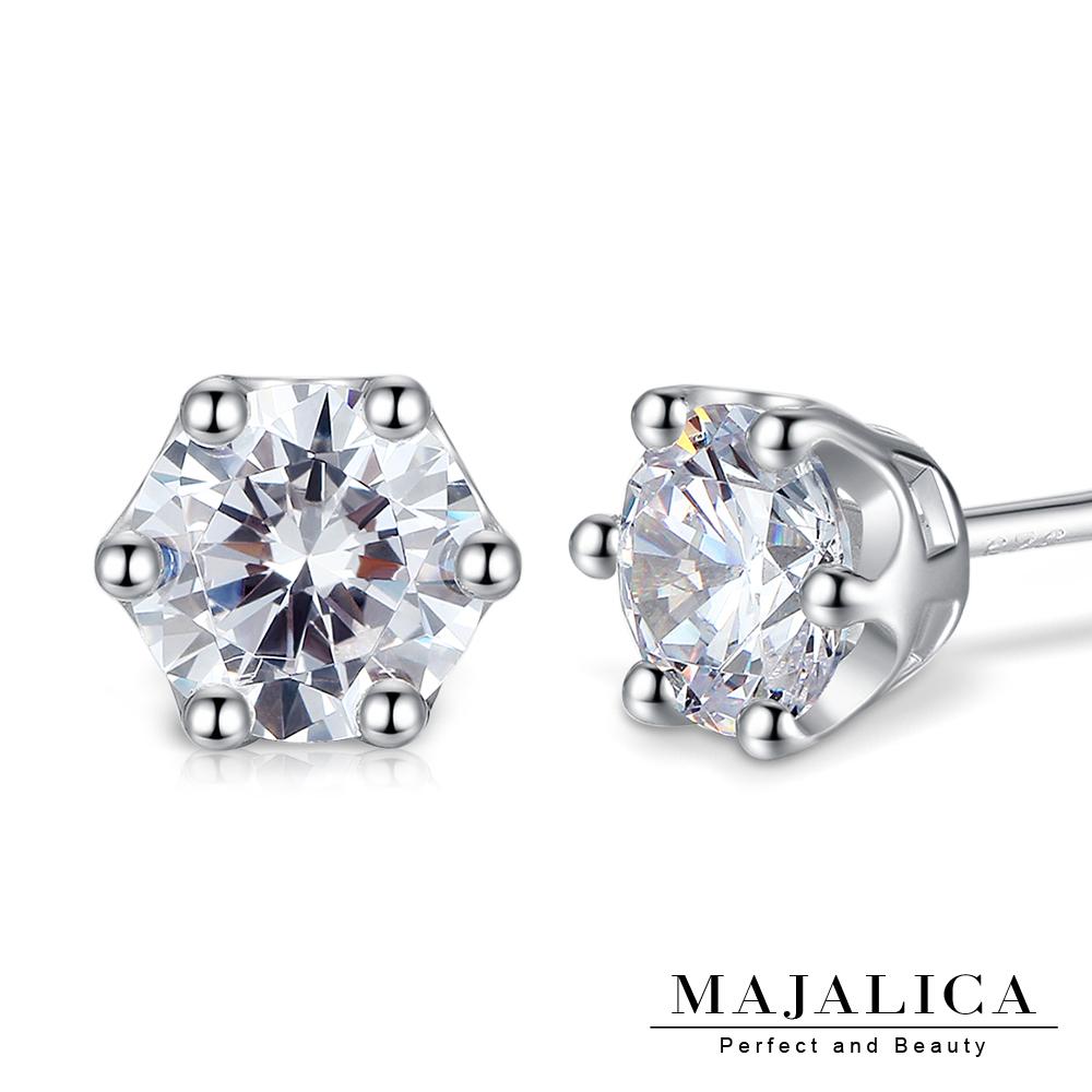 Majalica純銀耳環六爪單鑽擬真鑽0.8克拉皇冠造形-共2色
