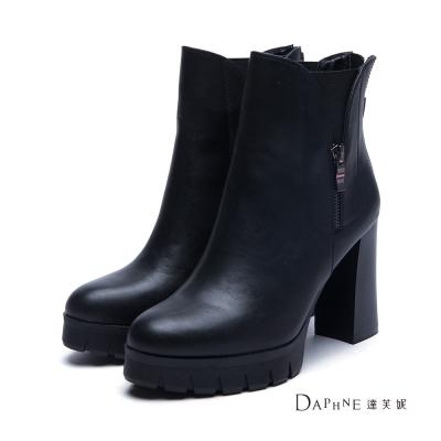 達芙妮DAPHNE-短靴-前高後高雀兒喜拉鍊踝靴-黑8H