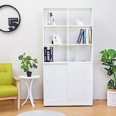Birdie南亞塑鋼-3尺開放式六格雙拉門塑鋼展示櫃/收納置物櫃/隔間櫃(白色)-90x31x180cm