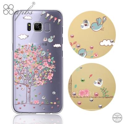 apbs Samsung Galaxy S8 Plus 施華洛世奇彩鑽手機殼-相...