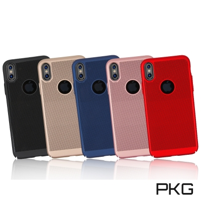 PKG Apple IPhone X 抗震防摔保護殼(散熱透氣系列)