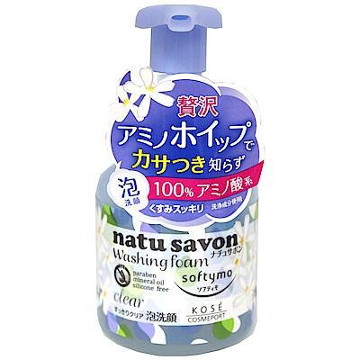 日本KOSE高絲 純淨植物泡沫洗顏-瑩透型(180ml)