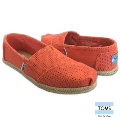 TOMS 網布藤邊懶人鞋-女款(橘黃)