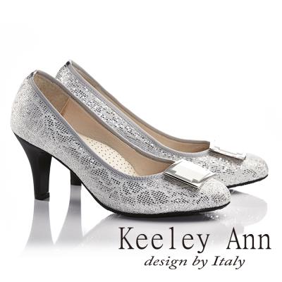 Keeley Ann俐落金屬方形釦飾OL全真皮軟墊高跟鞋(銀色)