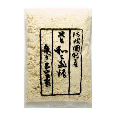 岡田製糖所-和三盆糖-100g