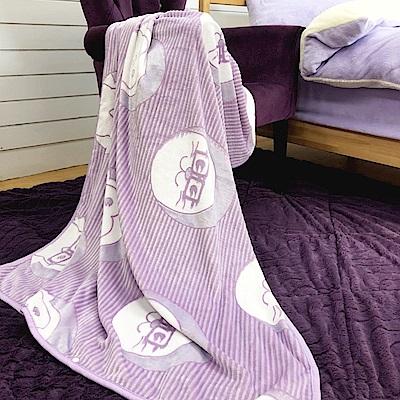 法蘭絨 多功能披肩毯 北極園-紫 RODERLY