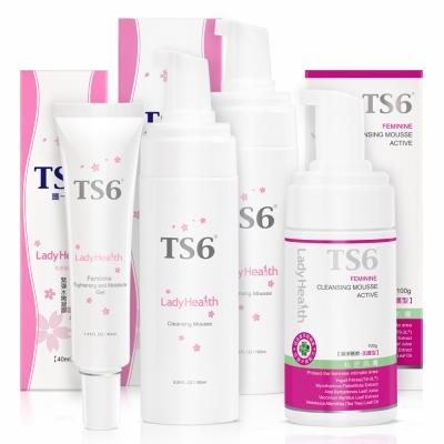 TS6護一生潔淨緊嫩重量組(慕斯180gX2+加護型100gX1+緊彈凝膠40gx1)