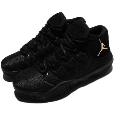 Nike Jordan Super.Fly喬丹女鞋