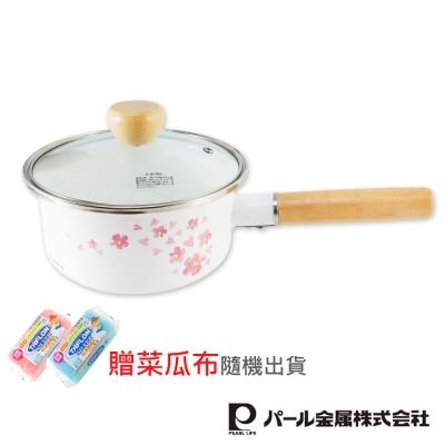 0713日本Pearl-櫻花單柄琺瑯鍋18cm
