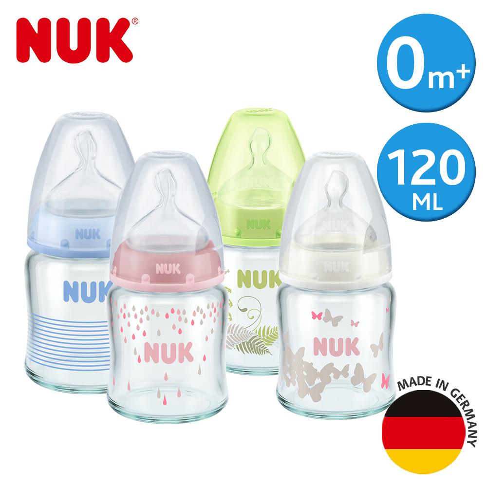 NUK寬口徑彩色玻璃奶瓶120ml-附1號中圓洞矽膠奶嘴0m+(顏色隨機出貨)