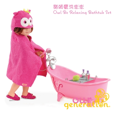 美國【our generation】貓頭鷹洗澎澎 (3Y+)