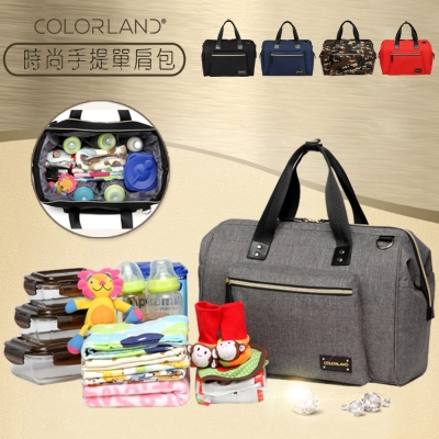 加大容量大開口斜背旅行袋-Colorland總代理