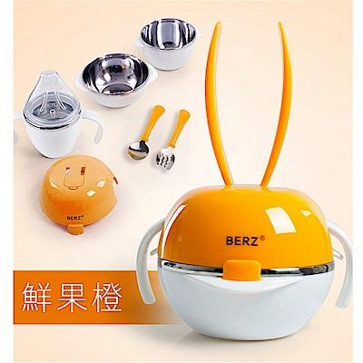 BERZ 英國貝氏 彩虹兔五合一組合不鏽鋼餐具組 橘色