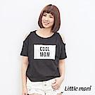 Little moni 親子露肩棉T(大人)(2色可選)