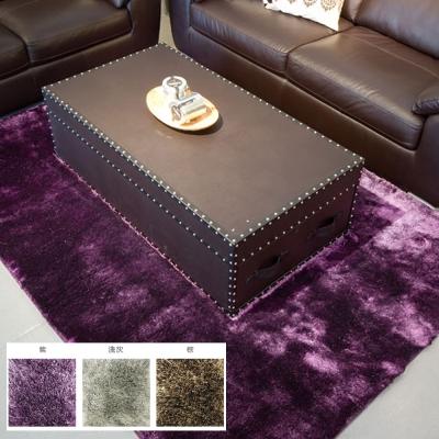 范登伯格 - 潔光 仿羊毛地毯 (三色可選 - 140 x 200cm)