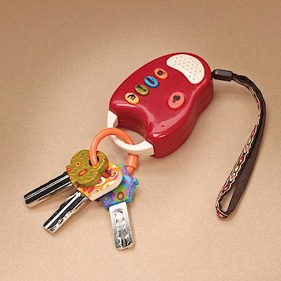 美國【Battat】快樂的鎖匙(番茄紅)