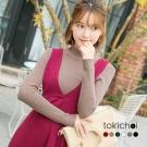 東京著衣 多色法式優雅花邊高領針織上衣(共六色)