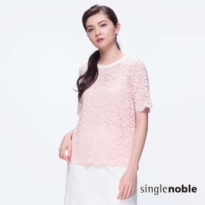 獨身貴族 迷情雕花滿版蕾絲兩件式短袖上衣(2色)