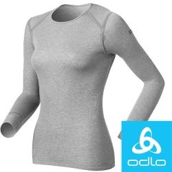 瑞士【Odlo】152021 女銀離子圓領保暖衛生衣(灰)