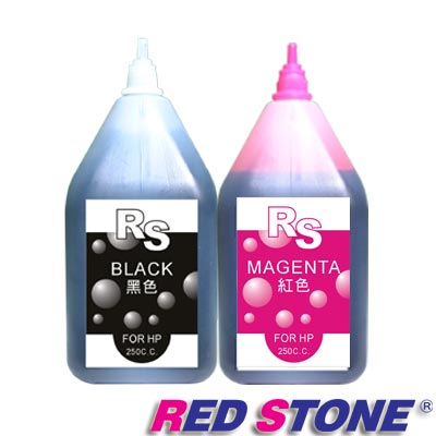 RED STONE for HP連續供墨填充墨水250CC(黑+紅)