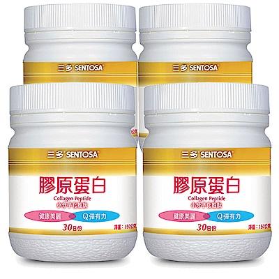 三多 膠原蛋白4入組(150g/罐)