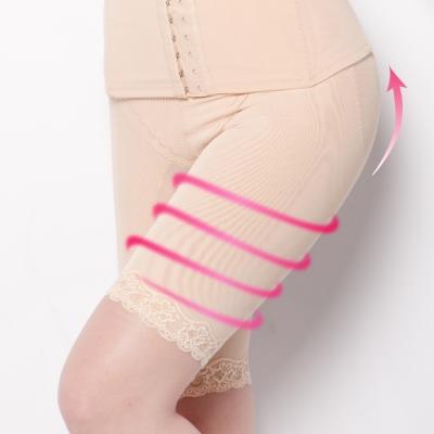 可蘭霓台灣製  麻辣翹俏臀重機能M-Q塑型褲 春漾膚