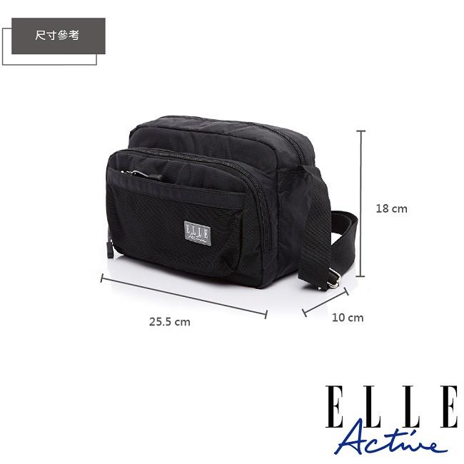 ELLE Active Fish Net 漁網系列-側背包/斜背包-小-黑色
